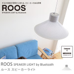ROOS SPEAKER LIGHT by Bluetooth