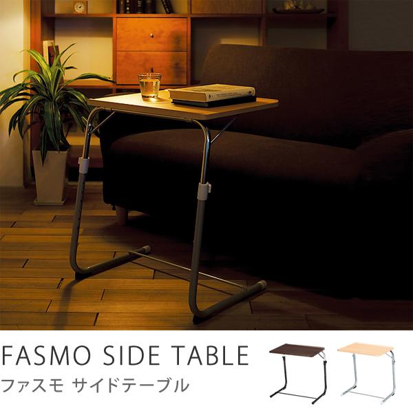 一万円以下のサイドテーブル