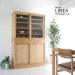 山室木工 LINEA リネア No.101 カップボード