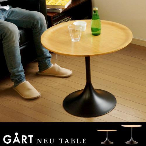 ノイテーブル
