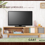 GART PT 150 lowboard