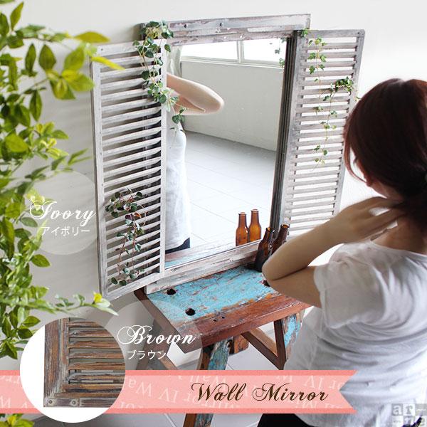 ウォールミラー 角型 木製フレーム Wall Mirror IV