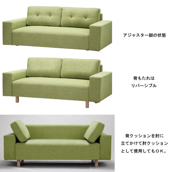 SIEVE button sofa ボタンソファ