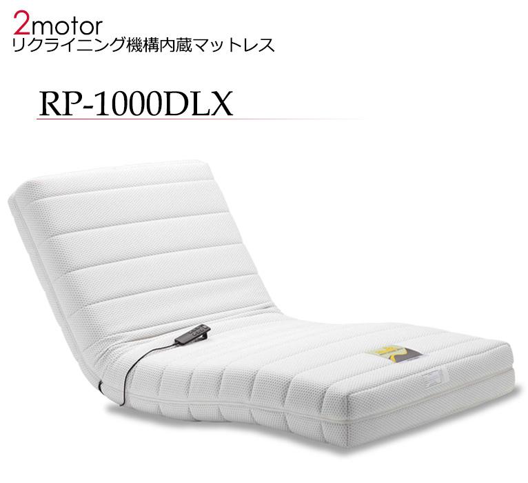 ルーパームーブ RP-1000DLX シングル