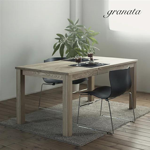 栗の木ダイニングテーブル