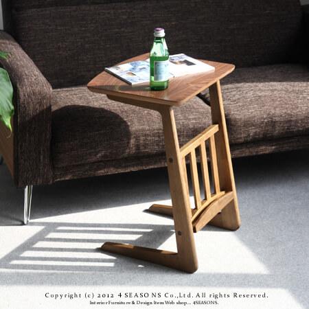 トムテ ソファサイドテーブル