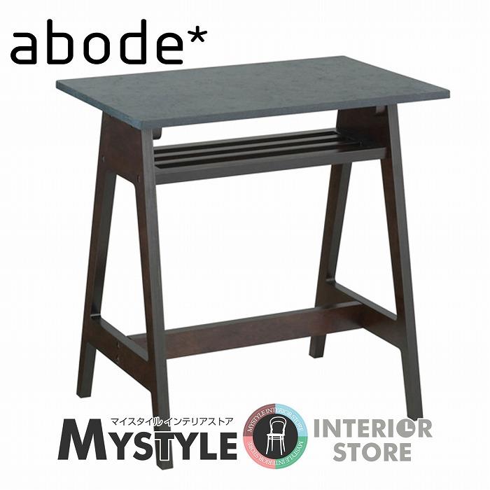 abode-desk