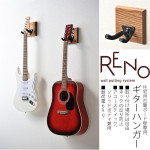RENO(リノ) 壁掛けギターハンガー