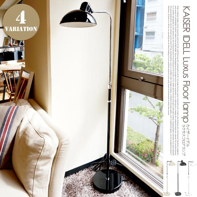 KAISER idell Floor Lamp 6580F