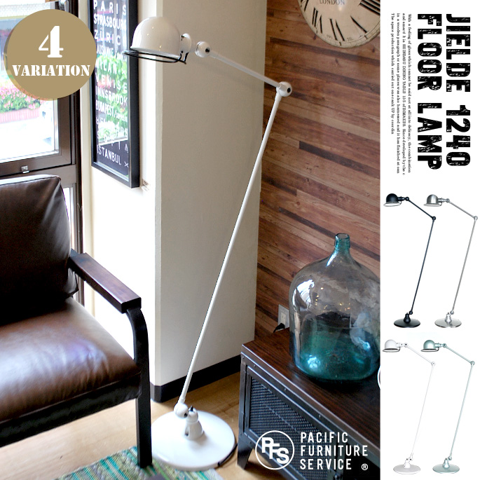 LOOR LAMP JD1240 JIELDE
