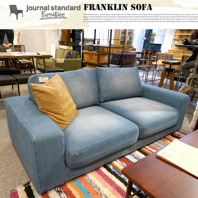 FRANKLIN-SOFA