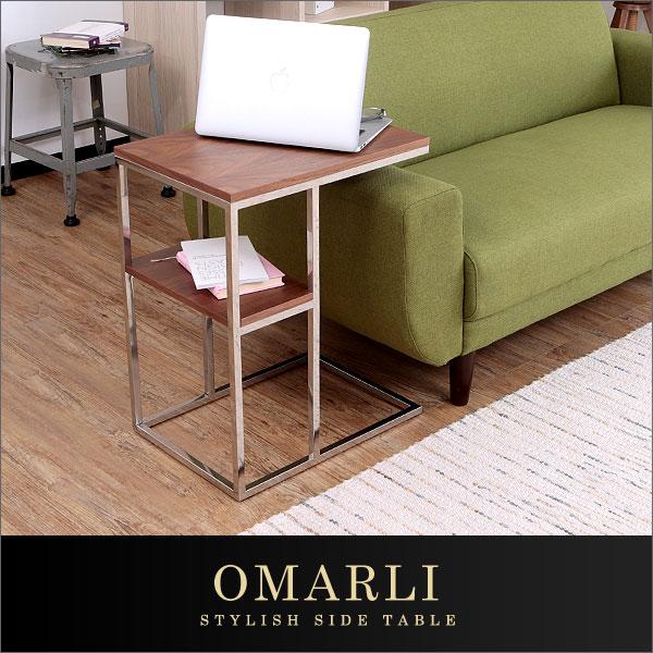 OMARLI サイドテーブル