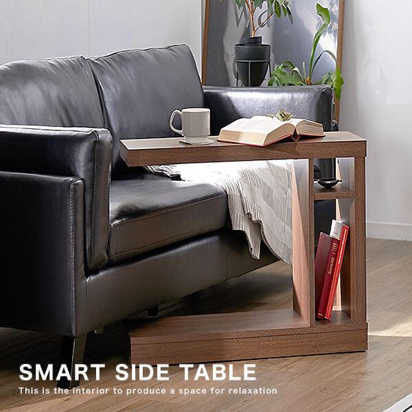 SMART サイドテーブル