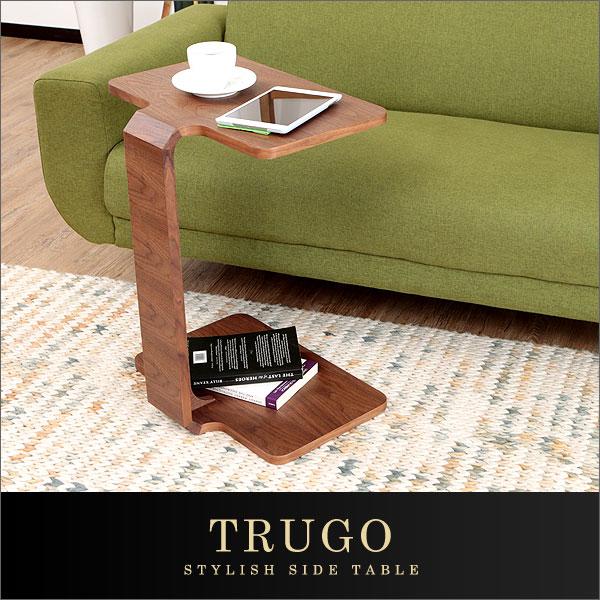 TRUGO サイドテーブル