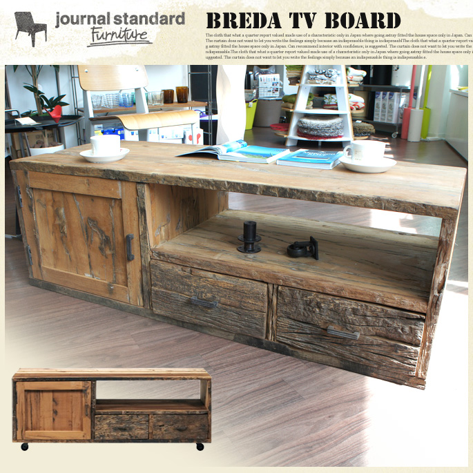 BREDA TV BOAD(ブレダテレビボード)journal standard Furniture