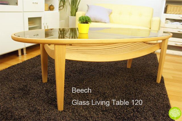 オーバル型ガラスリビングテーブル120