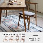SORM dining chair