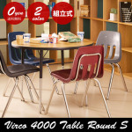VIRCO 4000 Table Round(S)