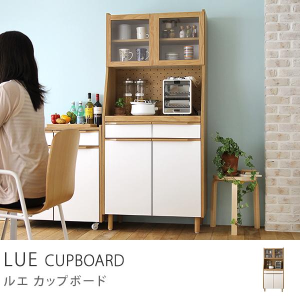 ルエ/LUE80 カップボード