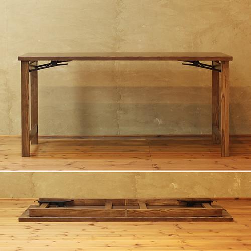 折り畳みダイニングテーブル ウォールナット色