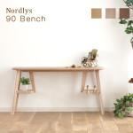 Nordlys(ノールリス) 90 bench