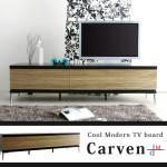 180cm TVボード [CARVEN]