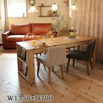 RUSTIC PINE/ラスティックパイン ジャケットシェルフテーブル 1350×700