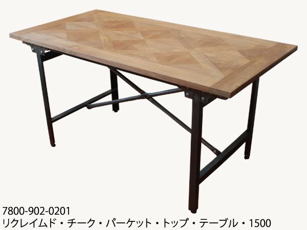 リクレイムド・チーク・パーケット・トップ・テーブル・1500