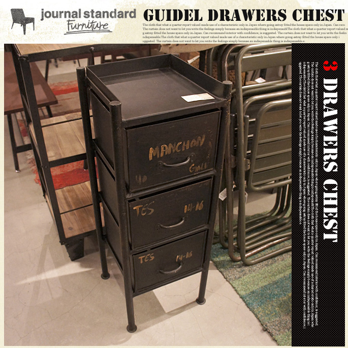 GUIDEL 3DRAWERS CHEST