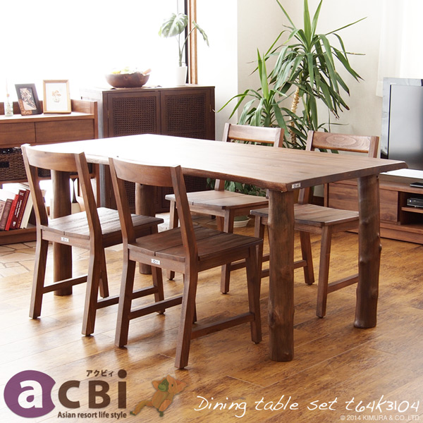 @CBi(アクビィ) チーク無垢木製 ダイニングテーブル