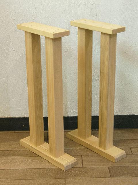 DIY カウンターテーブル用 II型脚