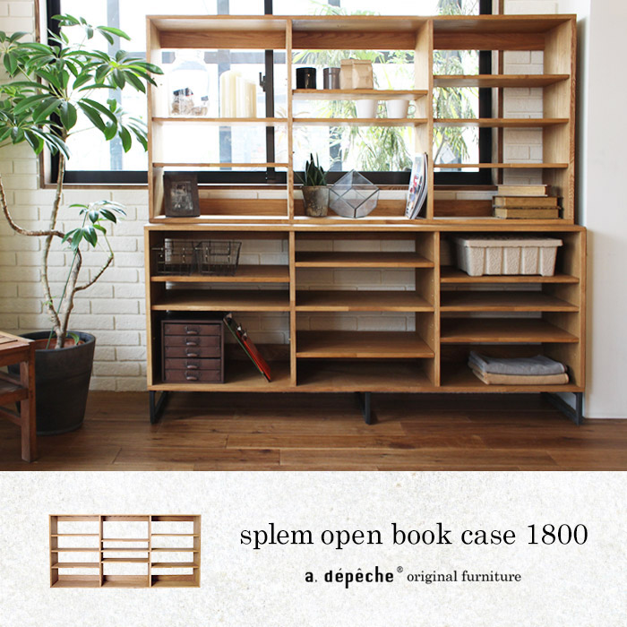 splem open book case 1800