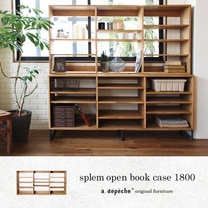 splem open book case 1800