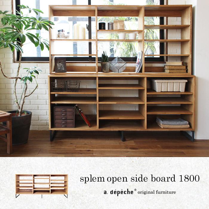 splem open side board 1800
