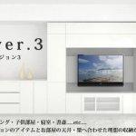 すえ木工 MGver.3