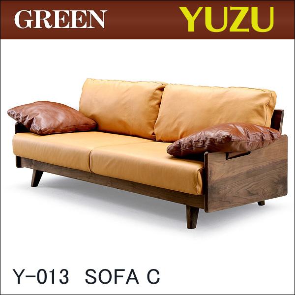 GREEN YUZU ユズ ソファC ウォールナット