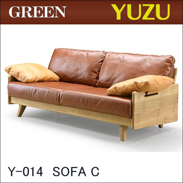 GREEN YUZU ユズ ソファC オーク