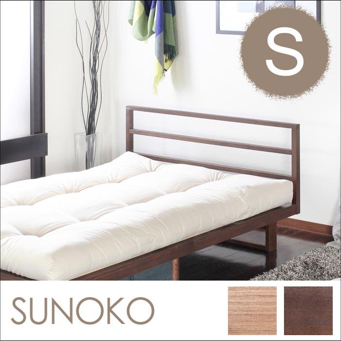 《スタンザ》SUNOKO スノコ ヘッドボード