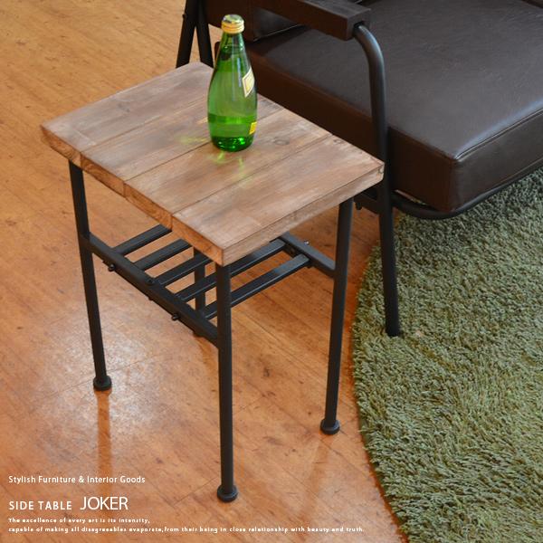 杉古材 サイドテーブル