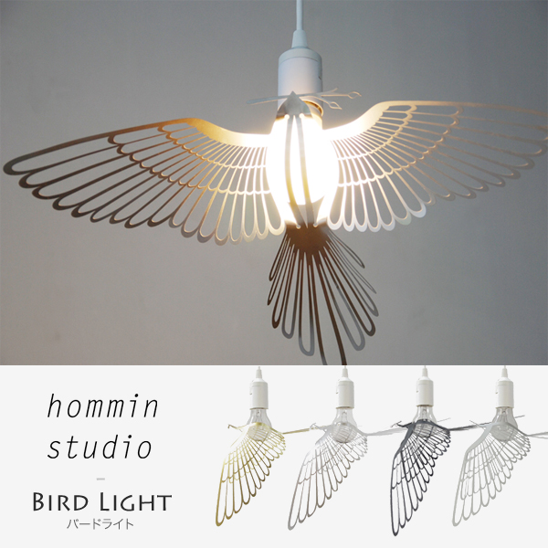 BIRD LIGHT バードライト