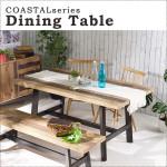 リサイクルウッド COASTAL ダイニングテーブル