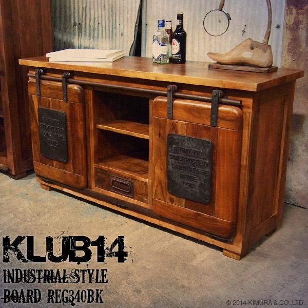 KLUB14 インダストリアル 収納サイドボード
