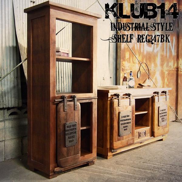 KLUB14 インダストリアル 収納シェルフ
