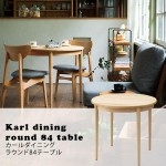 SWITCH Karl dining round 84 table
