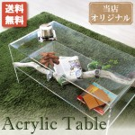 オリジナル アクリルテーブル