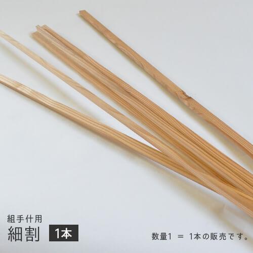組手什(クデジュウ)