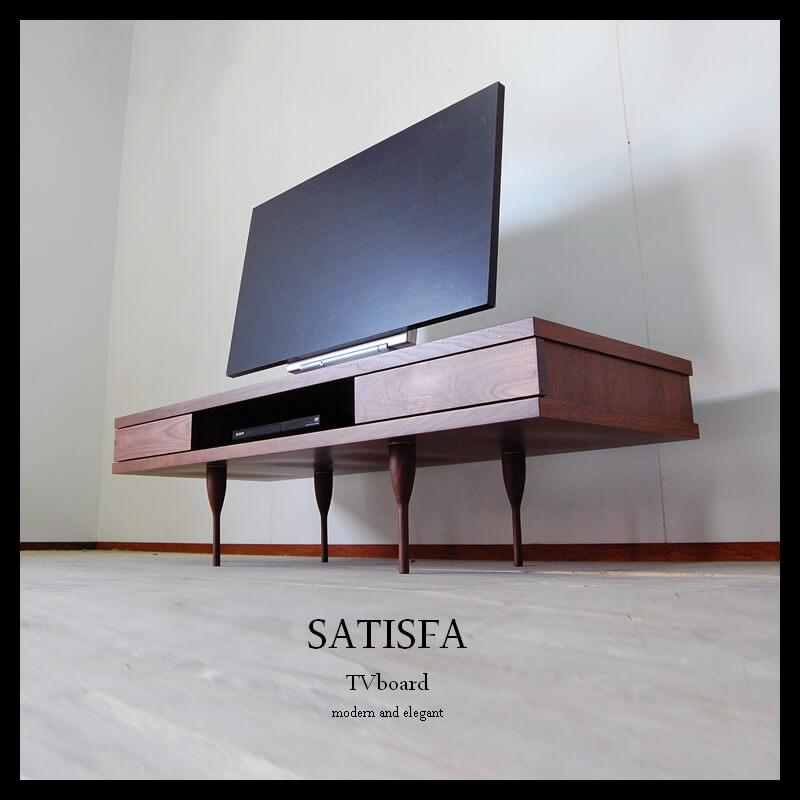 サティスファ テレビボード