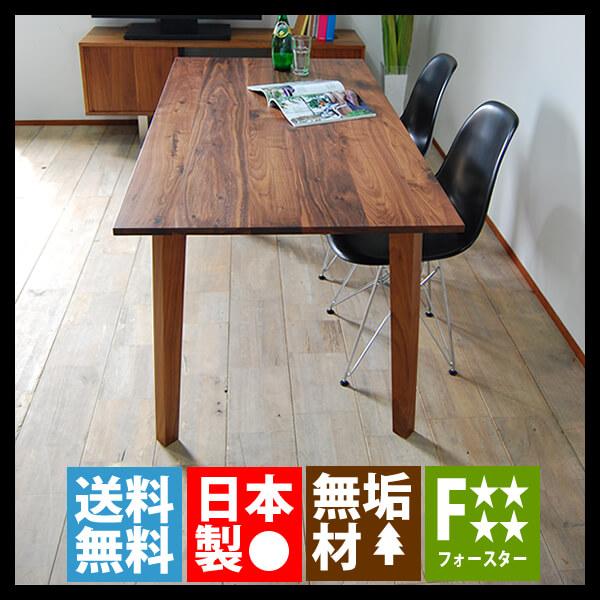 セブン テーブル