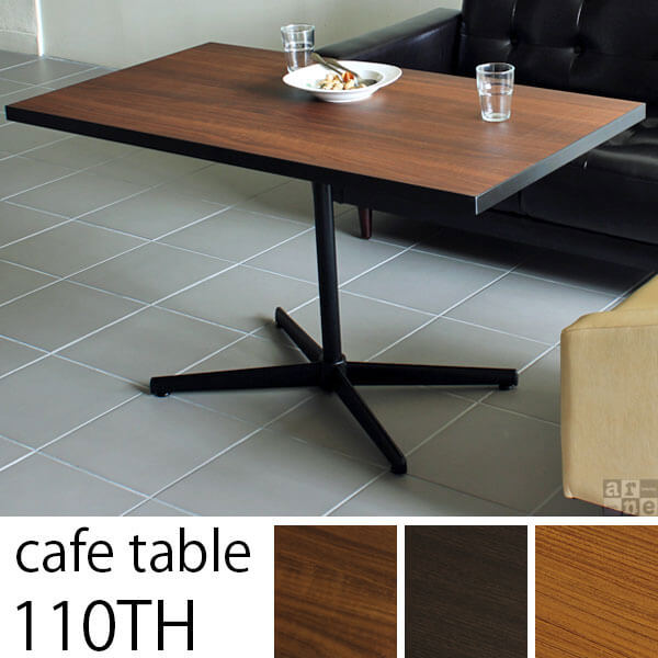 カフェテーブル 110TH Type2