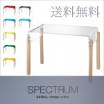 テーブル SPECTRUM(スペクトラム)